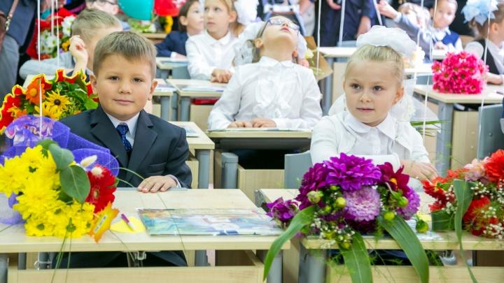 Составлен правильный режим дня для школьников