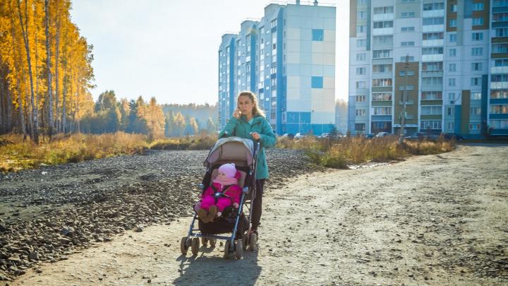 Рожайте и гасите: как южноуральцам получить от государства 450 тысяч рублей на ипотеку