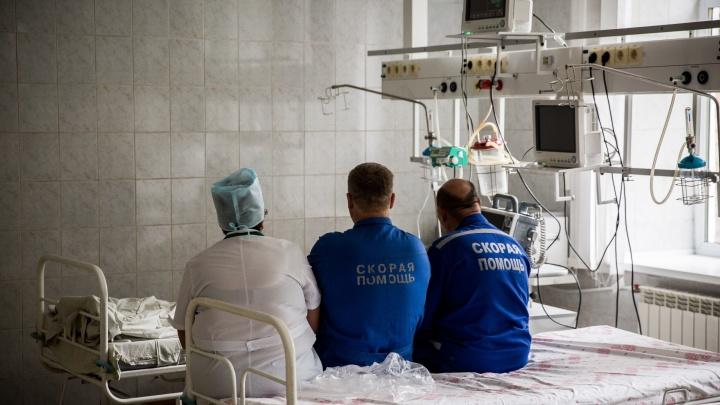 Житель Новосибирской области слёг с опасным гриппом