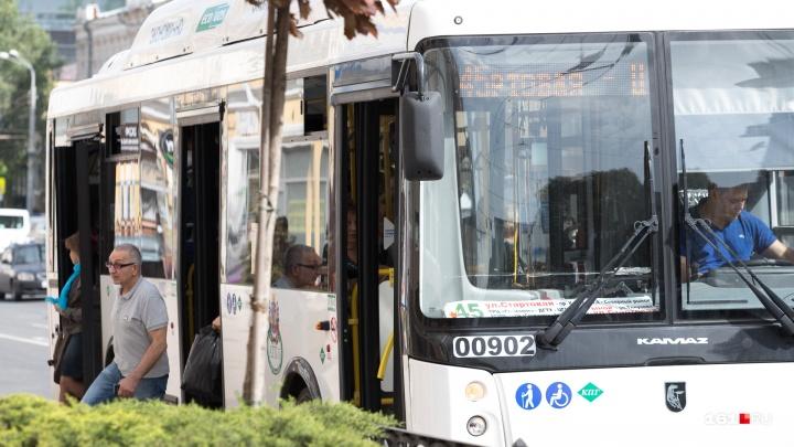 Итоги опроса 161.RU о повышении цен на проезд в ростовских автобусах