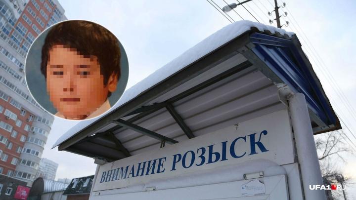 В Башкирии почти сутки искали 13-летнего школьника