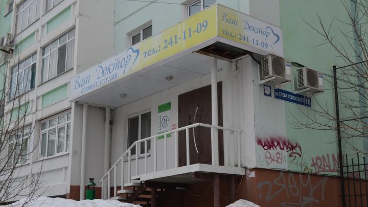 Связали врача и администратора. В Перми ограбили частную стоматологическую клинику. Видео