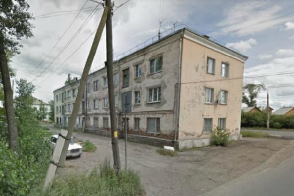 Дом №11 на улице Гагарина должны были снести в августе 2019 года