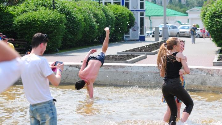 Лето близко: последняя неделя весны в Екатеринбурге будет жаркой