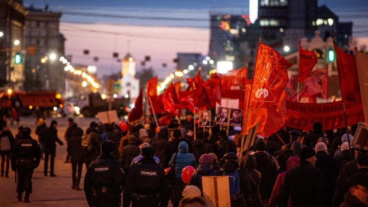 В Новосибирске прошла демонстрация в честь Дня революции— смотрим в 10 кадрах, как это было