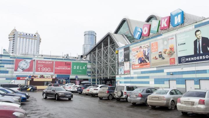 «Устройство сработает вечером»: крупные челябинские ТРК «заминировали» по телефону