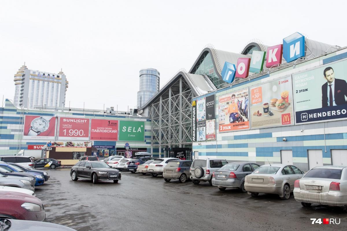 Проверить торговые комплексы решили по-тихому, покупателей выводить на улицу не стали