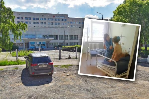 Скандальное видео записали в миасской городской больнице №&nbsp;2<br>