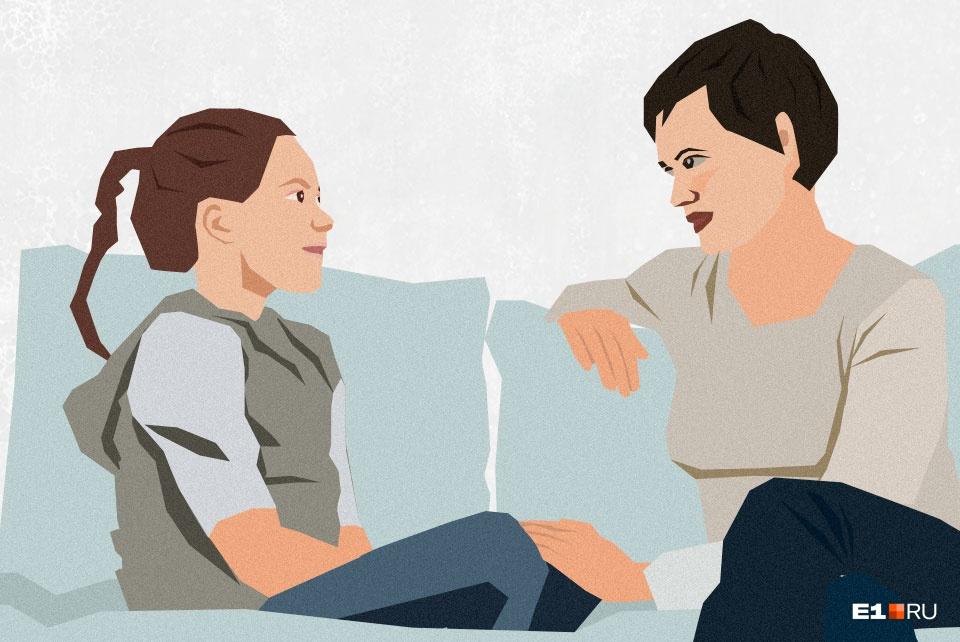Важно понимать, в каком возрасте и какие темы можно поднимать в разговоре с детьми