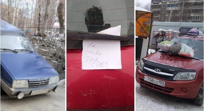 «Я паркуюсь, как»: мусор, кирпичи, записки — чем боролись с автохамами в Екатеринбурге в 2019-м