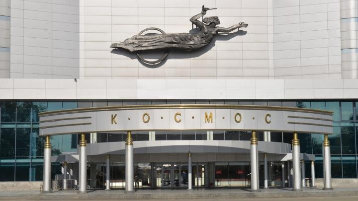 """Ущерб от пожара в """"Космосе"""", который устроил противник """"Матильды"""", оценили в 17 миллионов рублей"""