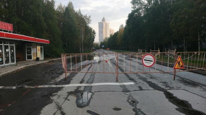 Перенесли «по ряду причин»: в Архангельске на три дня продлили перекрытие Обводного канала