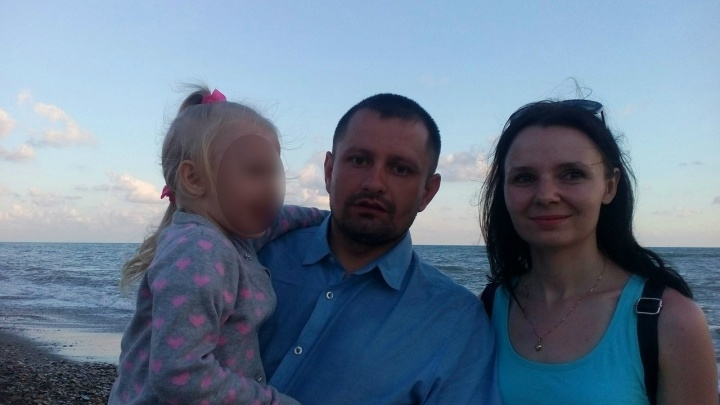 В сбитом Ил-20 у берегов Сирии погиб 30-летний волгоградский лётчик Константин Назаров