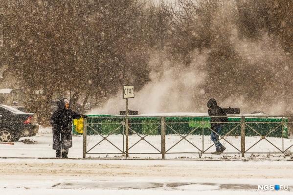 Первые сильные морозы под –20 грянули в середине ноября