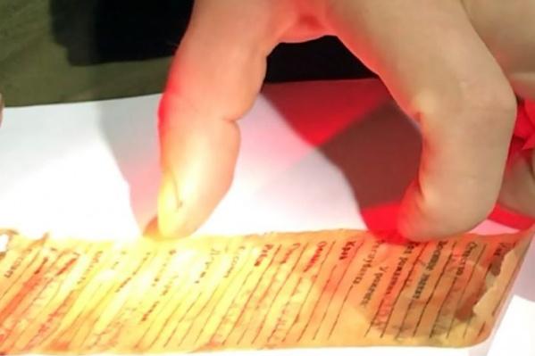 Южноуральца опознали по медальону, в котором сохранилась записка с личными данными