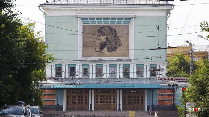 «Деньги дали под саммиты»: в управлении культуры рассказали, как обновят кинотеатр Пушкина