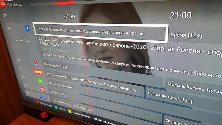 Волгоградская область переходит на «цифру»: как выбрать приставку и подключить каналы