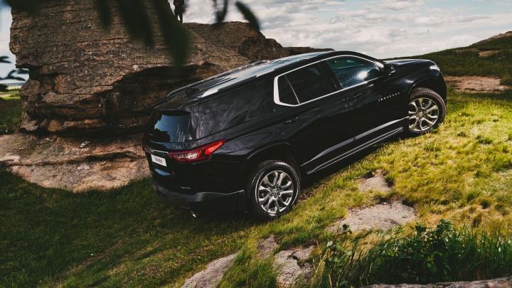 Озерный маршрут: General Motors выбрала Южный Урал для масштабного тест-драйва