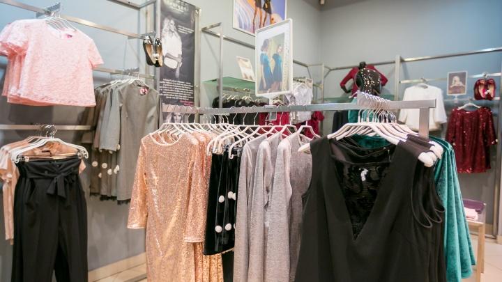 «Подверну и будет нормально»: 15 секретов шопинга от красноярских стилистов