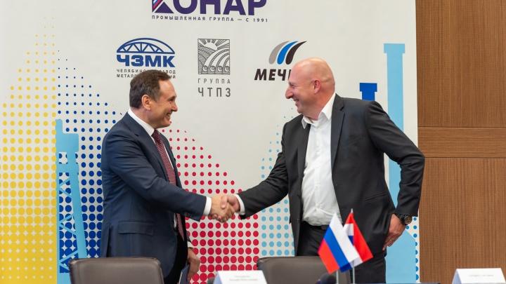 Леонид Михельсон собрал российских промышленников на форум в Челябинск