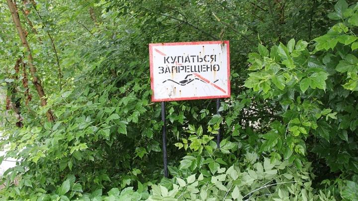 В Уфе назвали самый опасный водоем в Калининском районе
