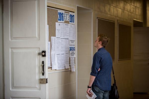 Более 13 тыс. выпускников сдают ЕГЭ — они уже написали почти все экзамены