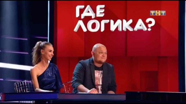 Звёзды ТНТ отстояли честь Красноярска в шоу о логике