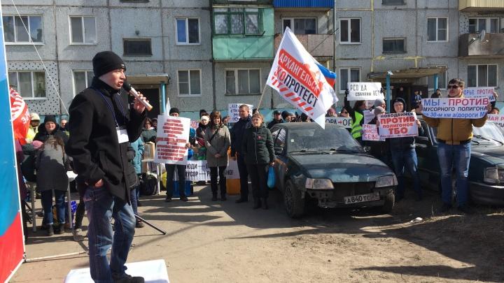 Жители Архангельска, Северодвинска и Новодвинска вышли на митинг против полигона ТБО в Катунино