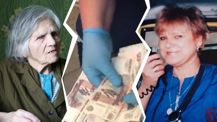 Фельдшеры скорой помощи в Уфе рассказали, где бабушка прятала «летающие купюры»