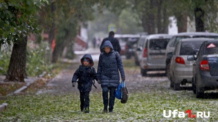 Ночью в Башкирии похолодает до -13 градусов