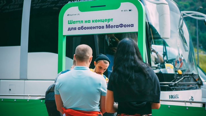 Мегафон стал партнёром ежегодного музыкального фестиваля в Сочи