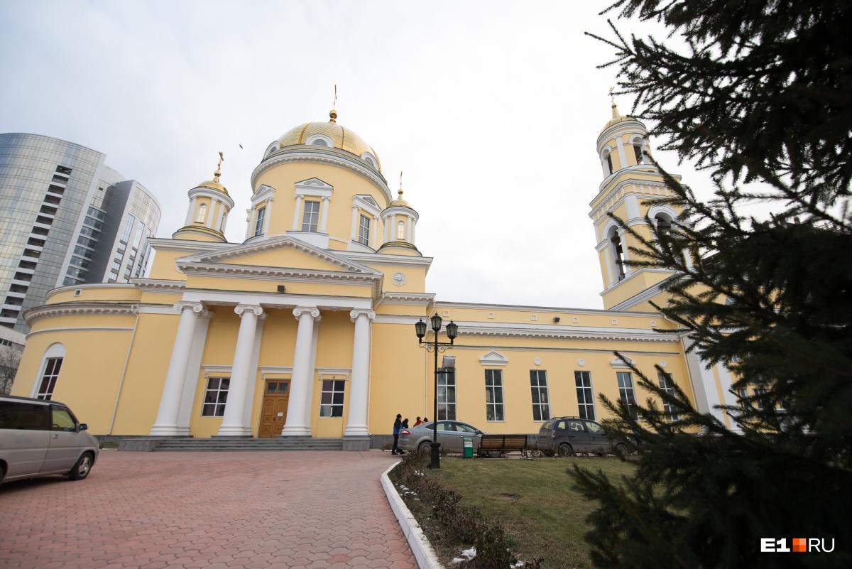 Сейчас это один из главных действующих соборов Екатеринбурга
