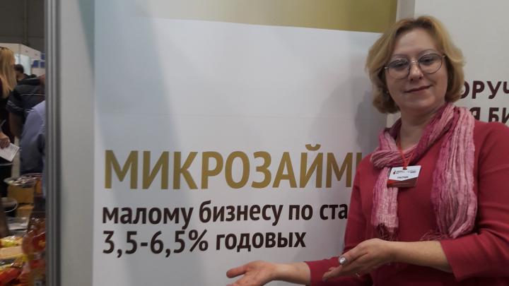 Деньги — Новосибирску: в город и область поступили деньги из госбюджета, их выдают предпринимателям
