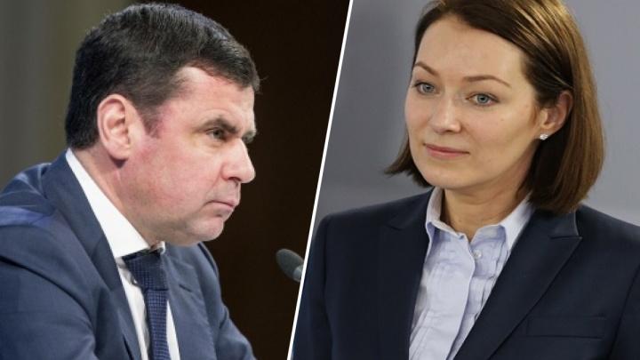 У ярославского губернатора появился новый пресс-секретарь из Москвы: кто она