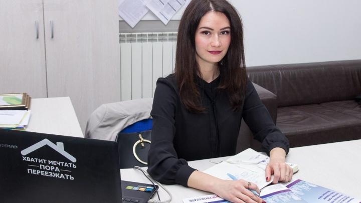 День недвижимости: как переехать в Москву, Санкт-Петербург или Сочи