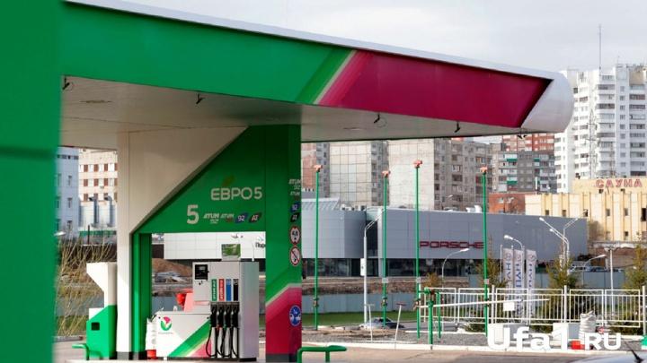 В Башкирии к концу лета вырастут цены на бензин