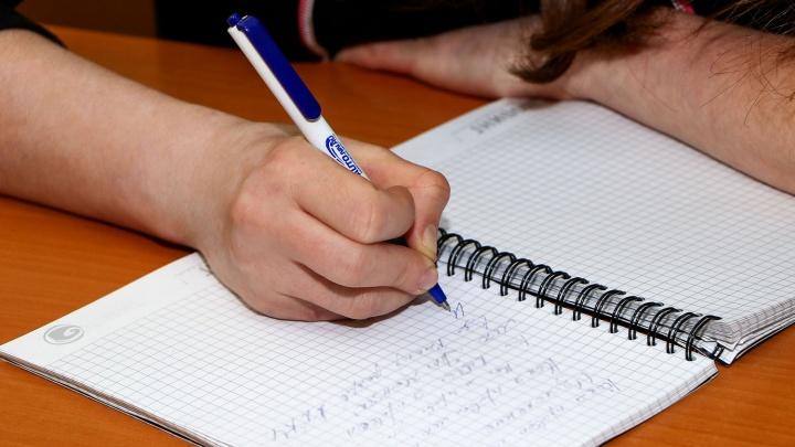 Три нижегородских вуза стали лучшими по качеству образования