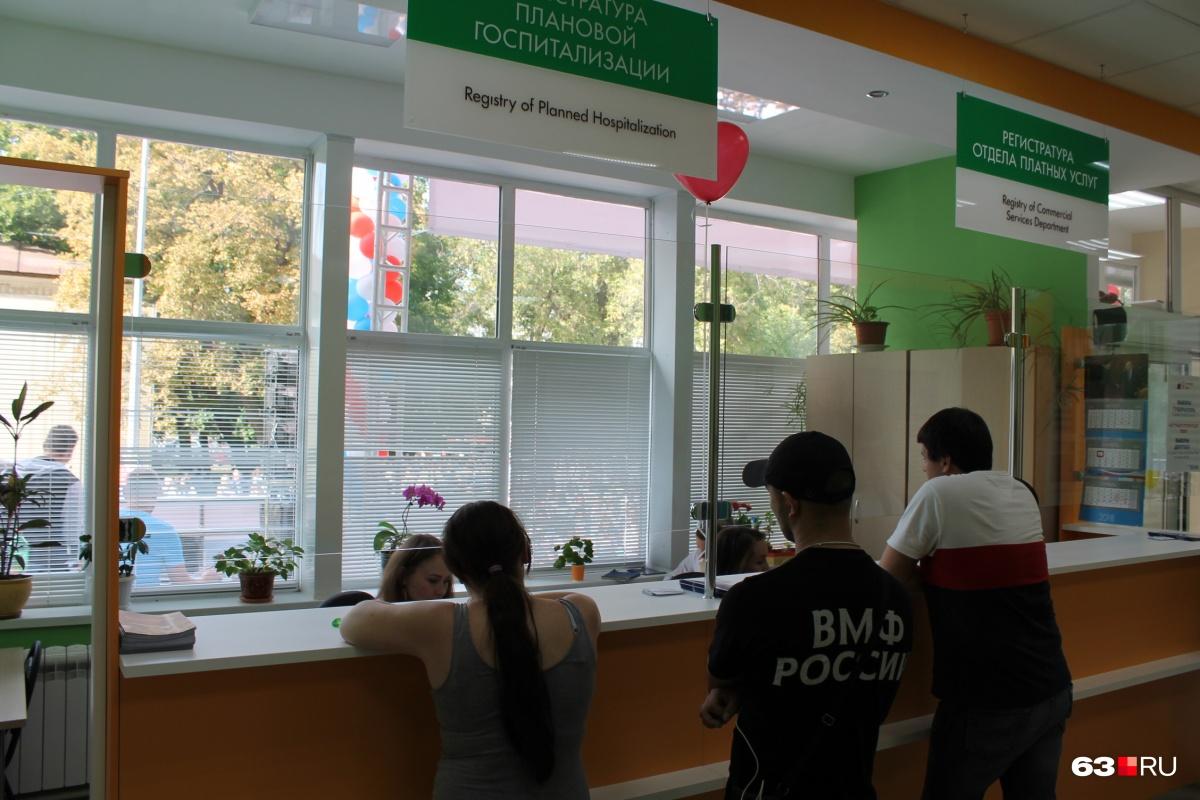 Один из вариантов оформления регистратуры поликлиники