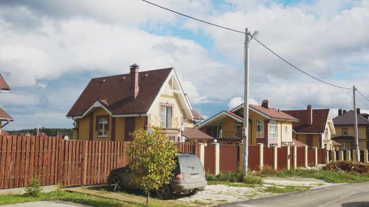 """""""Мы живём в Шишкино"""": екатеринбуржцы рассказали, что побуждает их переезжать за город"""