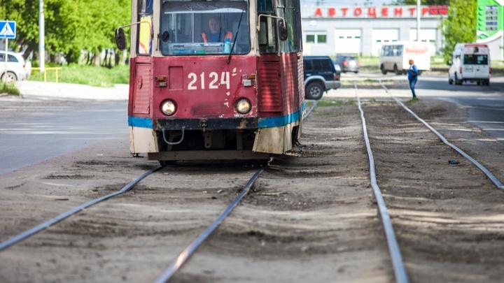 Из-за ремонта рельсов на левом берегу закроются два трамвайных маршрута