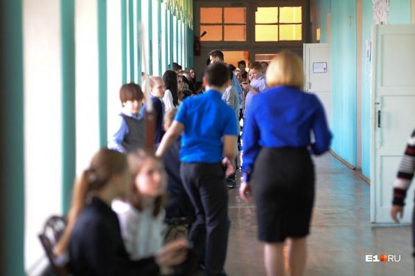В правилах сделали послабления относительно дресс-кода учителей
