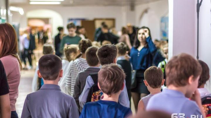 «Родители, раскошеливайтесь!»: рассказываем всю правду о поборах в самарских школах