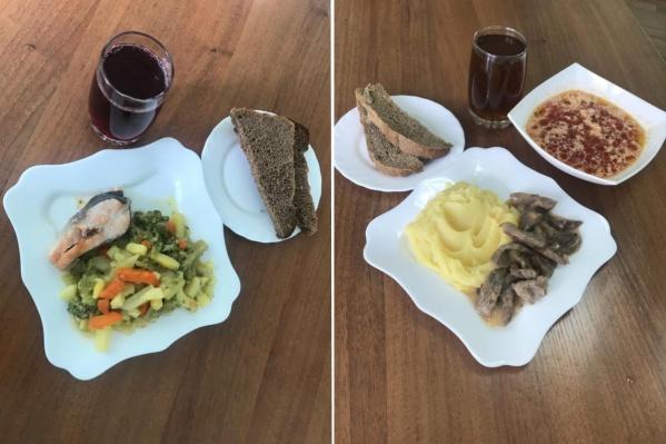Обед и ужин