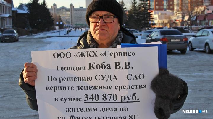 В Омске вышли на пикет собственники домов, которые обслуживала «дочка» «Мостовика»