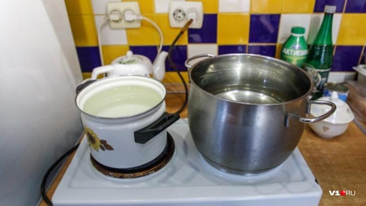 В Волгограде может подешеветь горячая вода