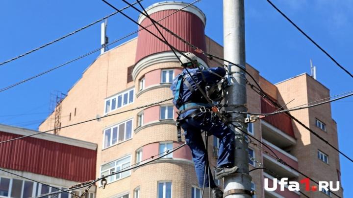 В Уфе появятся интеллектуальные электросети