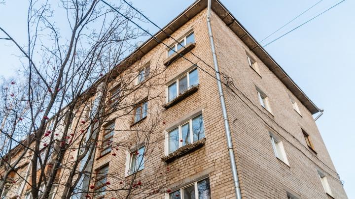 Шесть лет городская администрация начисляет пермячке плату за соцнаём приватизированной квартиры