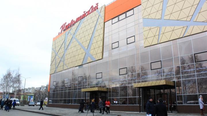 Мэрия разрешила ввести в эксплуатацию часть кинотеатра «Первомайский»
