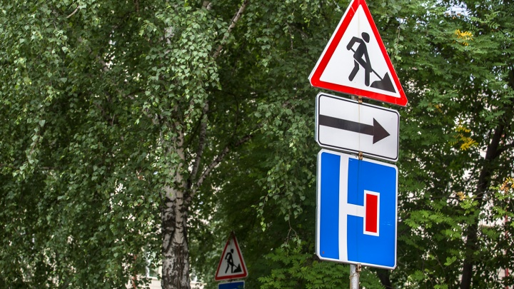 Мэрия изменит схему объезда перекрытой улицы из-за пыли