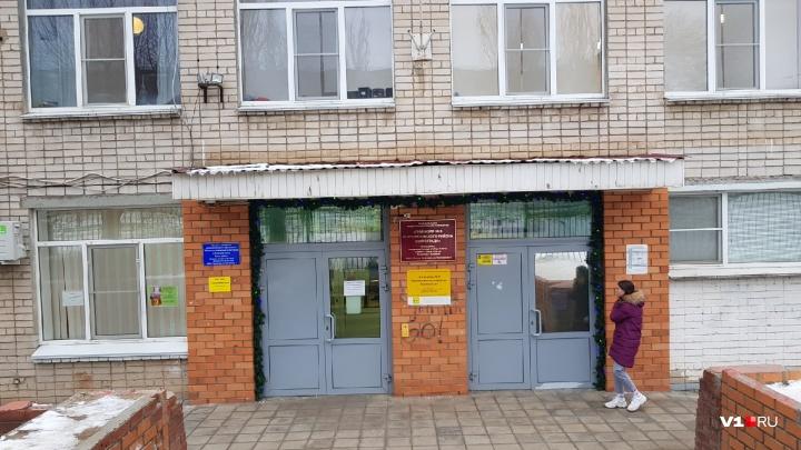 Стали известны номера эвакуированных школ в Волгограде